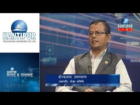 Dor Prasad Upadhyay interview in Rise & Shine on Kantipur Te