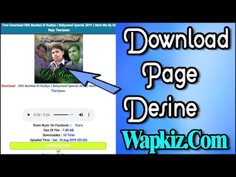 Wapkiz Php Design - Wapkiz Php Design Video - Wapkiz Php