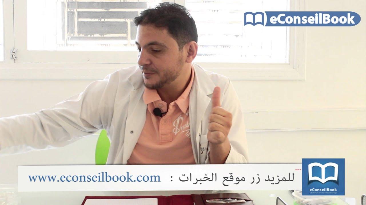 Dr Omar LOUALI   طريقة فريدة لتخفيض درجة حرارة الجسم المرتفعة عند الأطفال   الدكتور عمر الوالي