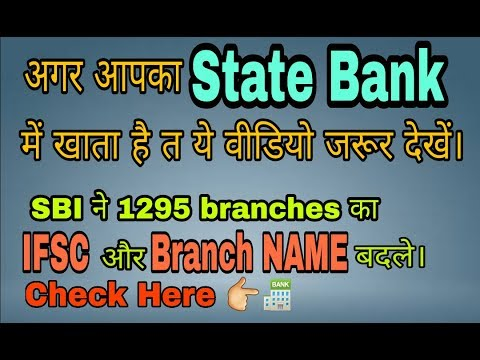 SBI CHANGES IFSC N BRANCH NAME OF 1295 BRANCHES.