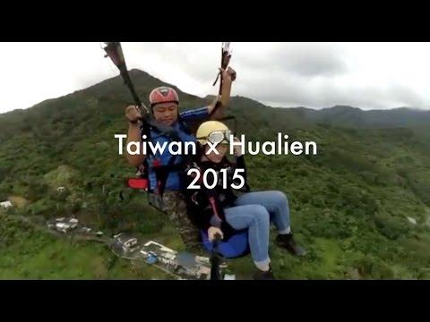 Taiwan x Hualien | 2015