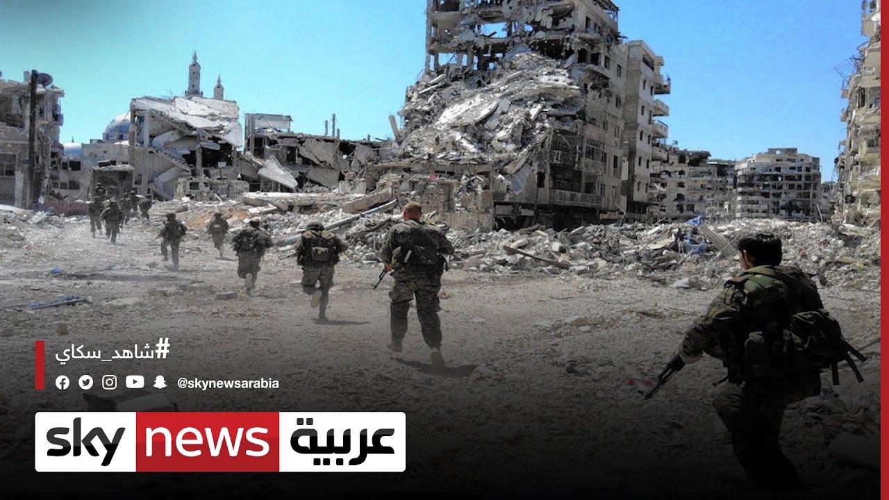 سوريا.. المرصد: أعنف اشتباكات في درعا منذ سيطرة الجيش السوري  - نشر قبل 2 ساعة