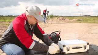 Смотреть видео приборы радиационного контроля