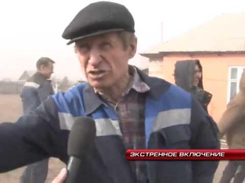 интим знакомство г.черногорск