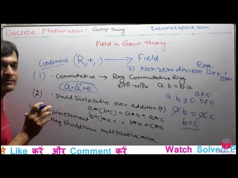 23- What Is Field In Group Theory in Discrete Mathematics In HINDI | Field In Group Theory In HINDI