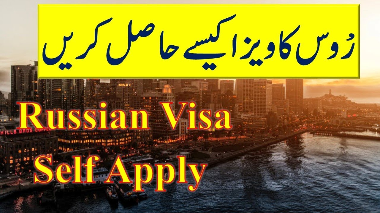 How To Get Russian Tourist Visa and Russian Business Visa 2017