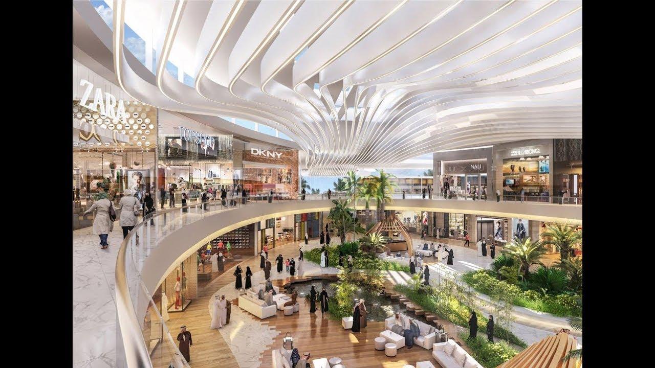 Riyadh Park Mall الرياض بارك مول Youtube