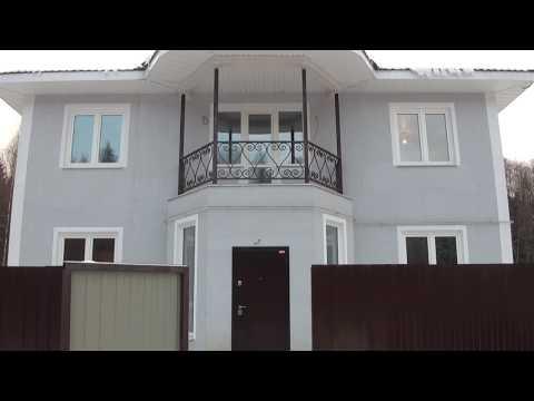 🇷🇺1️⃣9️⃣1️⃣Новый коттедж с бетонными перекрытиями, 260 м, 10 приЛЕСных соток, 5 спален, 2 санузла.