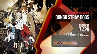 Watch Bungou Stray Dogs Anime Trailer/PV Online