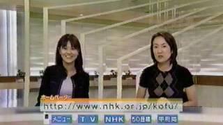 2010年頃の鹿島綾乃アナと小林巳記キャスター.