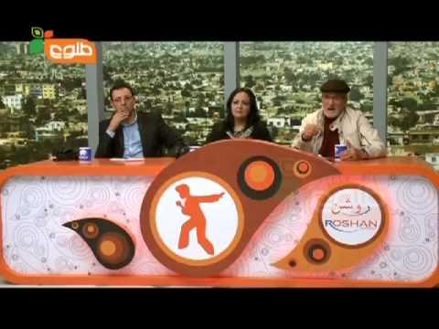 Afghan Star 2011/2012 - Kabul Audition