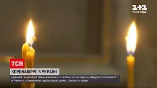 Коронавірус в Україні чергова хвиля захворювання може накрити нас після Великодня