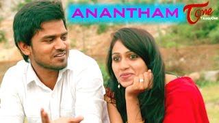 ANANTHAM | Telugu Short Film 2016 | Directed by Sharaddha Katta | #TeluguShortFilms