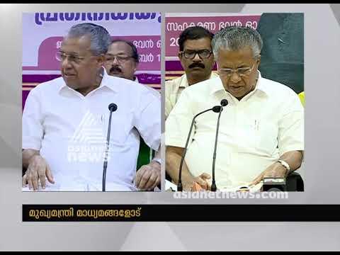 Pinarayi Vijayan Press Meet [Full Video]