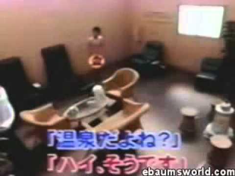 gag sauna japonais youtube. Black Bedroom Furniture Sets. Home Design Ideas