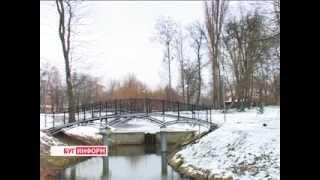 2013-12-11 р. Брест Телекомпанія ''Буг-ТВ''. Інформація ОСВОД: немає -- зимової риболовлі!.