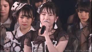 AKB48横山由依が、グループ総監督を退任し、次期総監督に向井地美音を指...