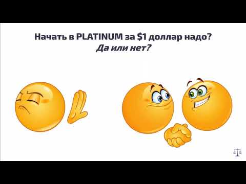 ?НОВАЯ ПРОГРАММА ЛИФТ  AIRON NETWORK