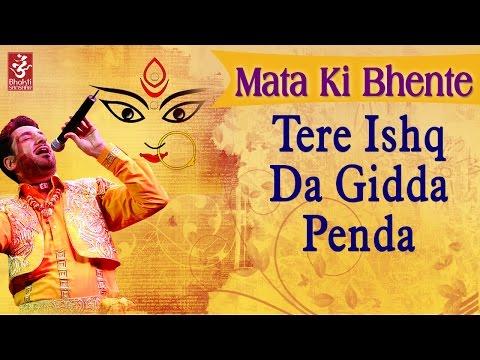 Tere Ishq Da Gidda Penda | Gurdas Maan | Punjabi Devotional Song | Mata Ka Jagran | Bhakti Sansaar