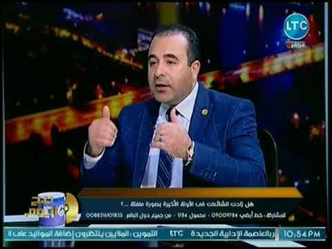 صح النوم -  محمد الغيطي ولقاء ساخن حول قانون منح الجنسية للأجانب مقابل وديعة مالية  17-7-2018 thumbnail