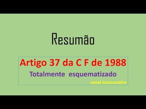 Resumão do artigo 37 da CF de 1988