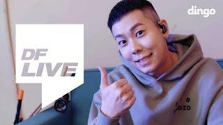 로꼬 (Loco) - 오랜만이야 (It's been a while) (Feat. Zion.T) / [DF LIVE]