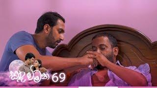 Sanda Wimana | Episode 69 - (2020-05-14) | ITN Thumbnail