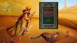 Мансур аль Халладж Китаб ат Тавасин | Сад Знания