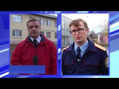 Жестокое убийство произошло в Первоуральске