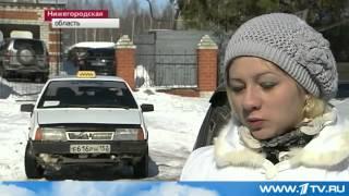 Социальное такси в селе Сеченово Нижегородской области