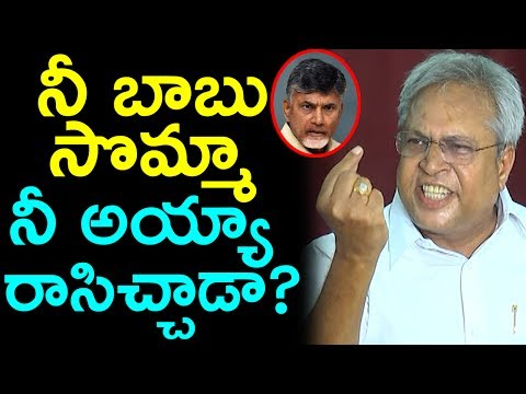 Undavalli Arun Kumar Sensational Comments On Cm Chandrababu Naidu Over Cm KCR Comments   Newsdeccan