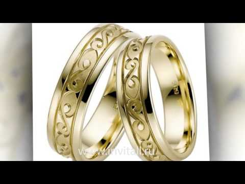 Обручальные кольца ч.1 I  wedding rings Modern