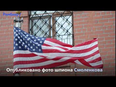 Главные новости сегодня 12.09.2019 - Рамблер: Последние новости дня в России и мире |  Шоу бизнес