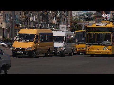 МТРК МІСТО: Транспортні перевезення за новими правилами