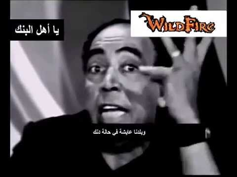 Ahl El Bank - Emirates NBD Cairo