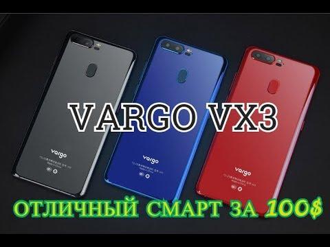 ПЕРВЫЙ ОБЗОР VARGO VX3 отличный смарт за 100$