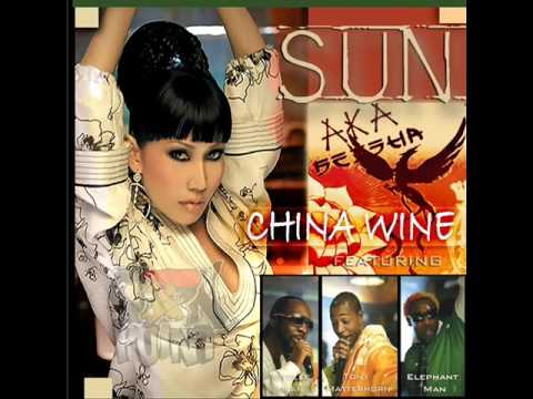 China Wine with Lyrics