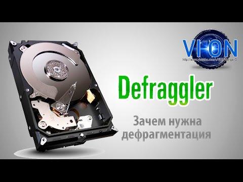 Компьютерная помощь в Москве от 400 р. (495) 221-07-56