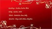 17 నానార్ధలు - Nanardhalu - Telugu Vyakaranam - YouTube