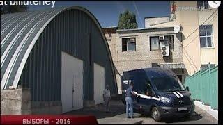 видео Выборы депутатов Волгоградской областной Думы состоялись