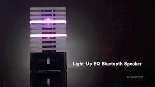 Light-Up EQ Bluetooth Speaker from ThinkGeek