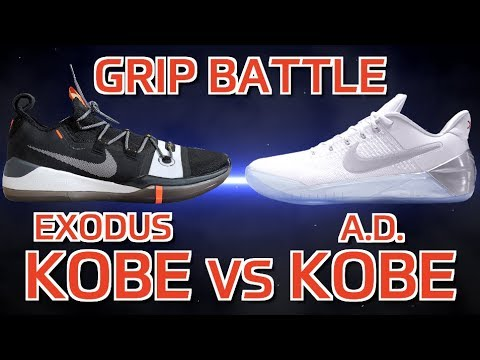 Nike Kobe Exodus vs Kobe A.D. Grip Battle!