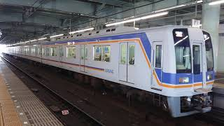 南海本線 岸和田駅1000系(1001編成) 空港急行関西空港行 発車