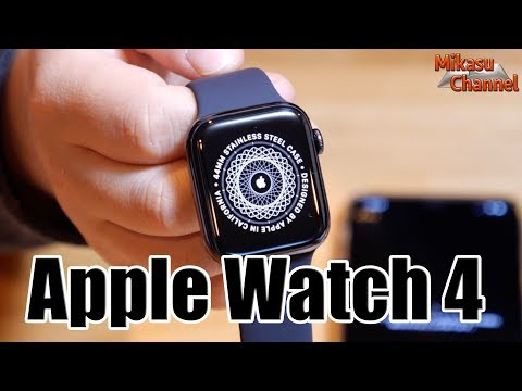 Apple Watch 4を予備知識無しで買ってみた