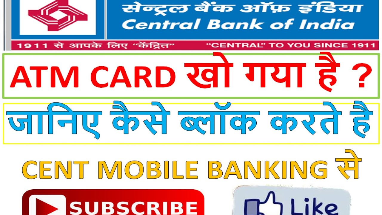 central bank of india anmol reward z debit card