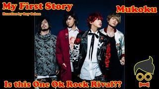 Gambar cover My Fisrt Story Reaction by Ony Ochan | Mukoku | English Sub