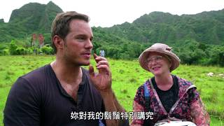 【侏羅紀世界:殞落國度】薇薇安貝克篇 - 6月6日 IMAX同步震撼登場