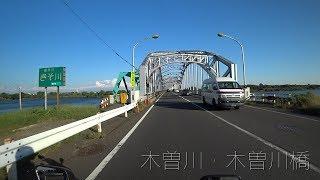 木曽川・木曽川橋