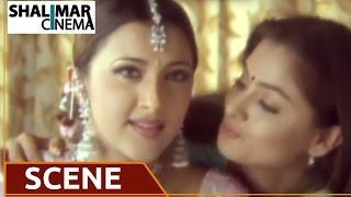 Mahesh Babu & Sakshi Sivanand Love Scene
