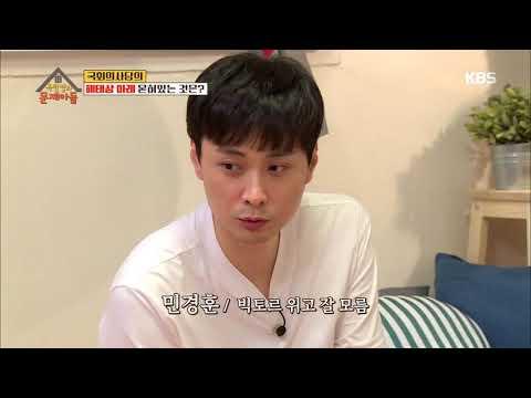 """옥탑방의 문제아들 - 예상치 못한 답! """"아니 그걸 왜 묻었지?"""".20180925"""